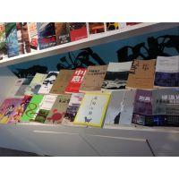 画册,视频书,电子发声贺卡,笔记本,书刊,杂志,台历印刷,艺术微喷