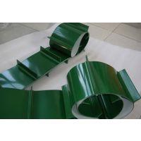 厂家直销-人天包装机输送带,化工业马卡皮带,挡板输送带,挤水机输送皮带