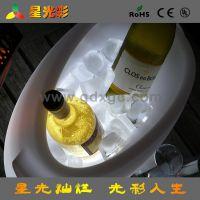 厂家直销 淘宝热卖 酒吧/酒店用品 高端冰桶 led发光冰桶