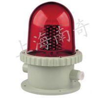 南奇供应高品质CBZ-LED系列防爆航空障碍灯