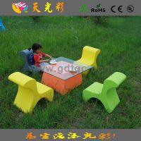 天光彩 塑料儿童椅子 多功能儿童餐椅 宝宝安全椅 儿童彩色家具