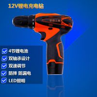 坚固电动工具12V锂电池充电手电钻 家用电钻多功能套装 经销批发