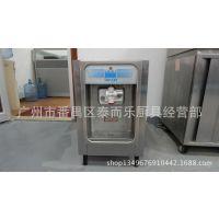 二手食品设备TAYLOR152进口泰勒冰淇淋机雪糕机雪糕机价格雪融机