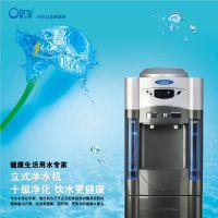 冷热直饮水机 能量水机 厂家OEM 管线机 开水器 台式饮水机