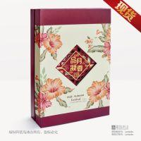 月饼包装盒批发 中秋月饼盒 月饼包装盒现货 新款月饼礼盒