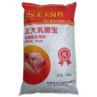 正大乳猪宝猪用预混料猪饲料全价料乳猪饲料。羊舔砖营养舔块批发