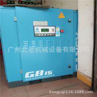 正力精工GB15-8螺杆式空压机15KW静音空气压缩机20P螺杆空压机