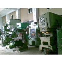 南海区工厂旧五金设备回收/佛山收购工厂设备公司
