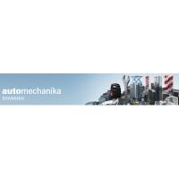 2015年12月上海法兰克福汽车用品汽车零配件展