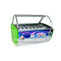 商用冷冻展示柜 冰淇淋冷藏展示柜 冰淇淋柜价格