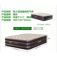 充气床垫 充气沙发 多功能充气家具 厂家直销