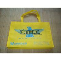 荔湾区环保袋工厂,订做无纺布袋,便宜广告袋,超市环保袋