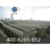 PP电镀槽厂家供应、PP槽体、耐酸碱PP槽
