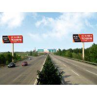 户外广告单立柱广告|山西高速公路高炮广告|山西大贺传媒(认证商家)