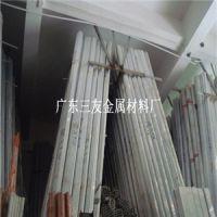 加工戒指用B18白铜棒_B30白铜毛细管;易车白铜线