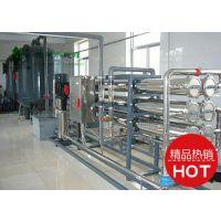 反渗透水处理设备【<绿洲>专注反渗透水处理设备18年!】