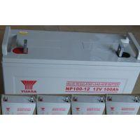 免维护铅酸蓄电池12V100AH广东汤浅蓄电池价格