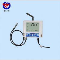 无线单温度变送记录仪超低温探头