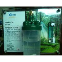 TC分体弥散式商用家用制氧机出氧终端0-5L KTV氧气面板调节流量计高原供氧终端