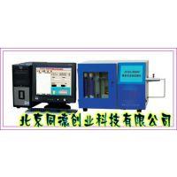 北京京晶 微机全自动定硫仪 TDDL-8000W 来电更多优惠等着你