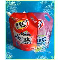 洗衣液包装袋吸嘴袋 斜边吸嘴自立袋 彩印2kg液体袋定制,
