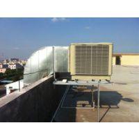 东莞环保空调价格 深圳环保空调降温 东莞环保空调安装 长安通风降温工程