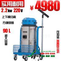 洁尼工业吸尘器 超强 3.6kw 220V 工厂用大功率吸尘器 干湿两用