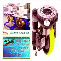 上海同普-提供意大利进口品牌agv驱动轮卧式舵轮、立式舵轮MRT系列