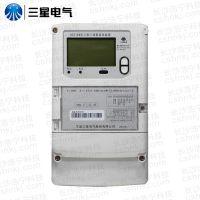 DSZ188宁波三星牌DSZ188 0.2S级三相智能电能表|电度表07规约