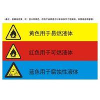 【防爆柜】易燃液体防火安全柜 东莞安全柜 安全柜生产厂家