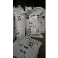 柱状活性炭滤料,江油市柱状活性炭,益达柱状活性炭
