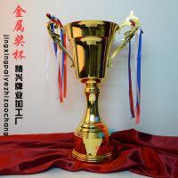 精兴工艺  【篮球比赛金属奖杯】 NBA团体活动奖品 超大号金属奖杯制作