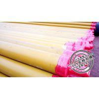 陕县聚乙烯保温管壳聚氨酯发泡无缝钢管业务