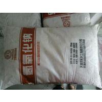 广州厂家直销,天工片碱含量99%用于工业污水处理,25kg/包