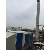 光氧催化废气净化器 UV光解废气处理设备 讯达供应