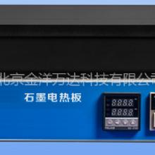 石墨电热板价格 XL-CXG-W600