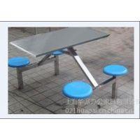 供应上海玻璃钢餐桌椅,不锈钢餐桌椅,时尚餐桌椅