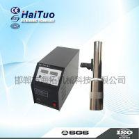 邯郸海拓供应HI-TOO2015A消除金属焊接残余应力设备