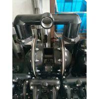 厂家直销电动隔膜泵DBY-25气动隔膜泵QBY-K25型号