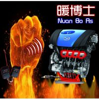 供应暖博士12v汽车电热片,柴油汽车发动机电加热产品,东北地区专供,寒冷天气轻松启动。