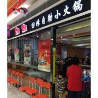 杭州回转火锅设备 杭州回转涮烤一体设备