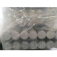 供应西南铝 美铝5454铝板 铝棒 铝合金 铝管 铝卷