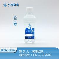 茂名石化乙二醇 溶剂级乙二醇 电解电容器专用液