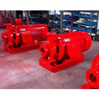厂家出售XBD4/10-HY高层给水恒压消防泵,变流恒压切线泵 工业用水泵