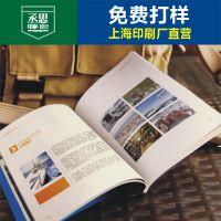 画册设计 画册印刷 样本制作 普陀上海丞思图文设计 印刷设计量大从优