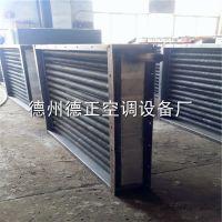 德正GLII型散热器 GLII型钢管铝绕片散热器 钢铝复合空气加热器
