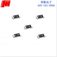 风华 金属化薄膜电容 630v334J 0.33UF CBB电容 2J334 厂家直销