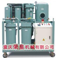 废抗磨液压油滤油机-上海浙江北京广东天津江苏滤油机供应