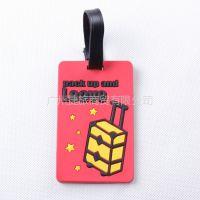 供应佳途时尚行李牌/旅游行李吊牌 登机牌 证件套 旅游用品红色旅行箱