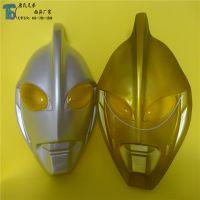 义乌货源厂家批发 生日派对用品影视主题奥特曼面具